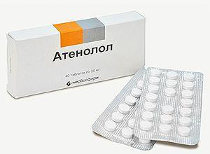 Atenolol indikacije za upotrebu
