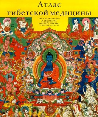 Kryt Satin tibetský meditsny