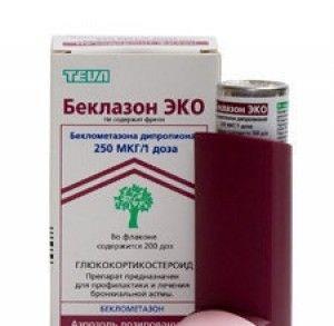 Beklometazon indikacije vodič za korištenje