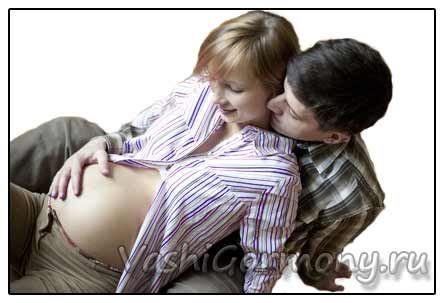 Reprodukční zdraví duo