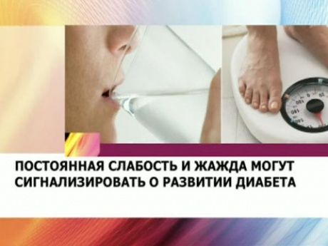 Konstantna žeđ može govoriti o dijabetesu