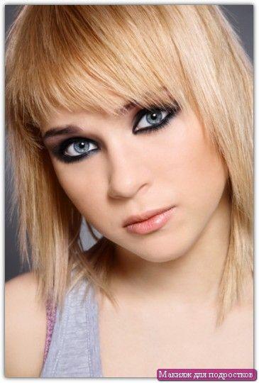 Šminke za adolescenti: Primjer №1