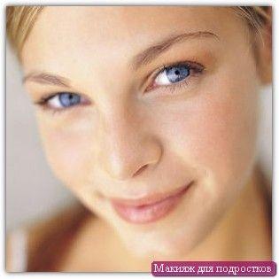 Šminke za adolescenti: Primjer №4
