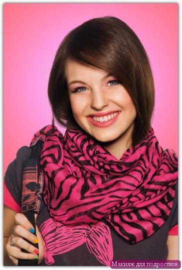 Šminke za adolescenti: Primjer №8