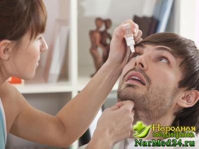 Način da se izbjegne gubitak vida