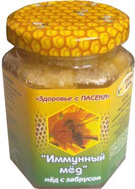 Zabrusny med