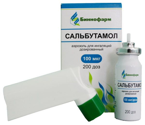 Salbutamol vodič - indikacije za primjenu