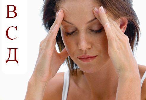 Česte glavobolje u VSD