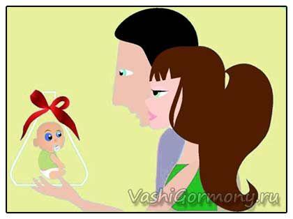 Obrázok: vitajte dieťa